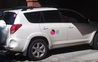 Picture of Emma's 2006 Toyota Rav4