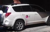Picture of Emma's 2006 Toyota Rav4