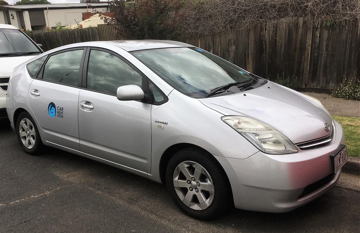 Picture of Muhammad's 2006 Toyota Prius