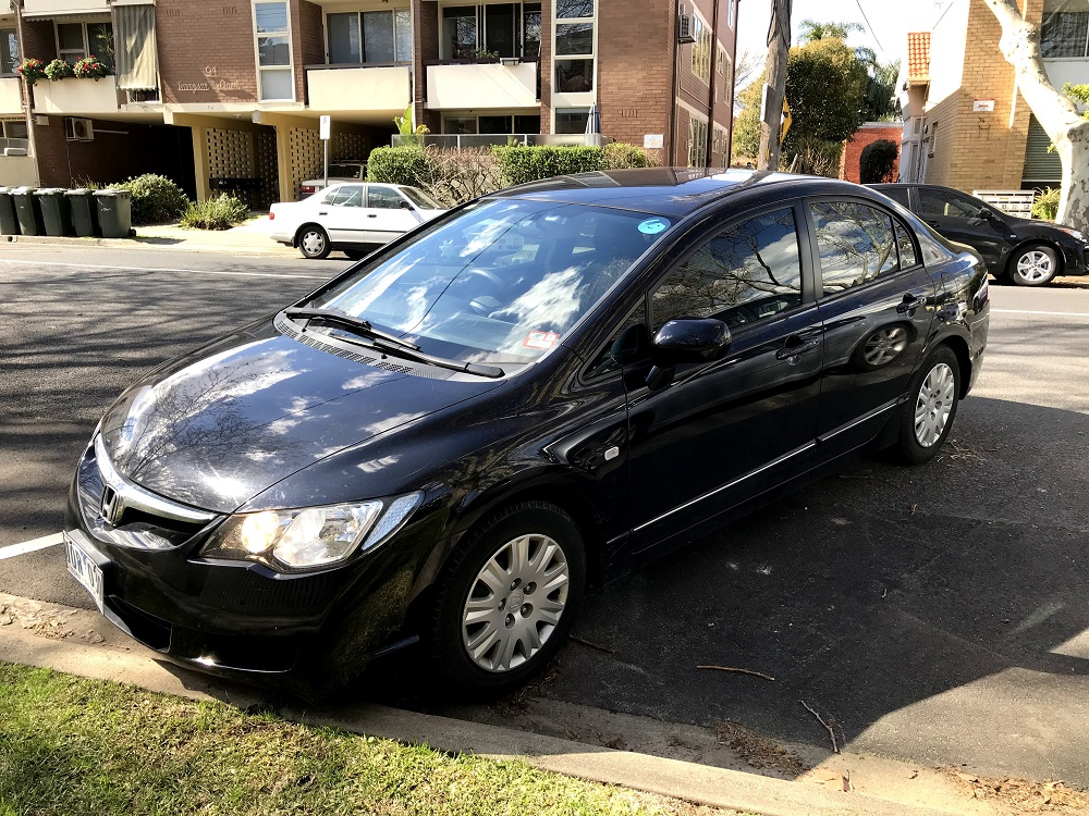 Picture of Sarah's 2007 Honda Civic